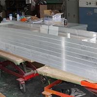 積層ブロックからの切削